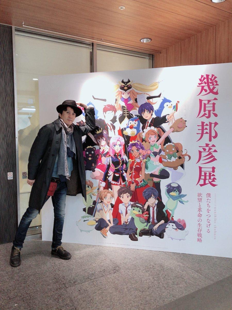 Кунихико Икухара работает над новым аниме