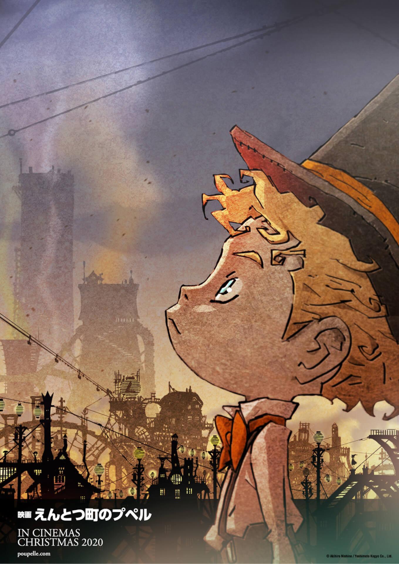 Аниме «Пупелль из города дымоходов» выйдет 25 декабря.