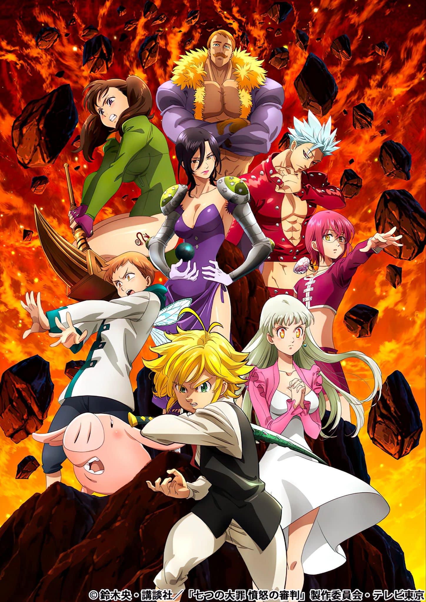 Финальный сезон аниме «Семь смертных грехов» выйдет в январе