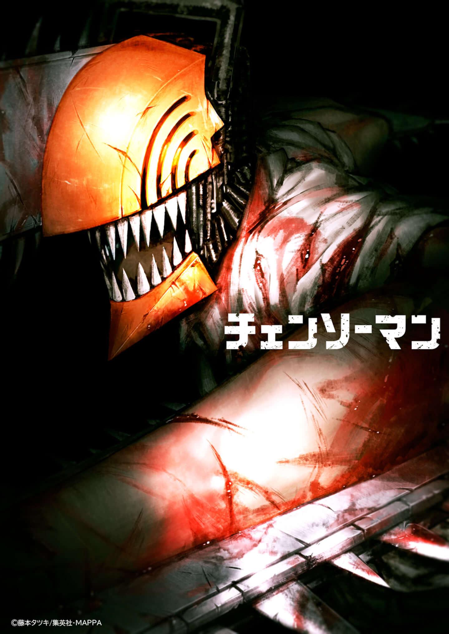 Анонсирована аниме-адаптация манги «Человек-бензопила»