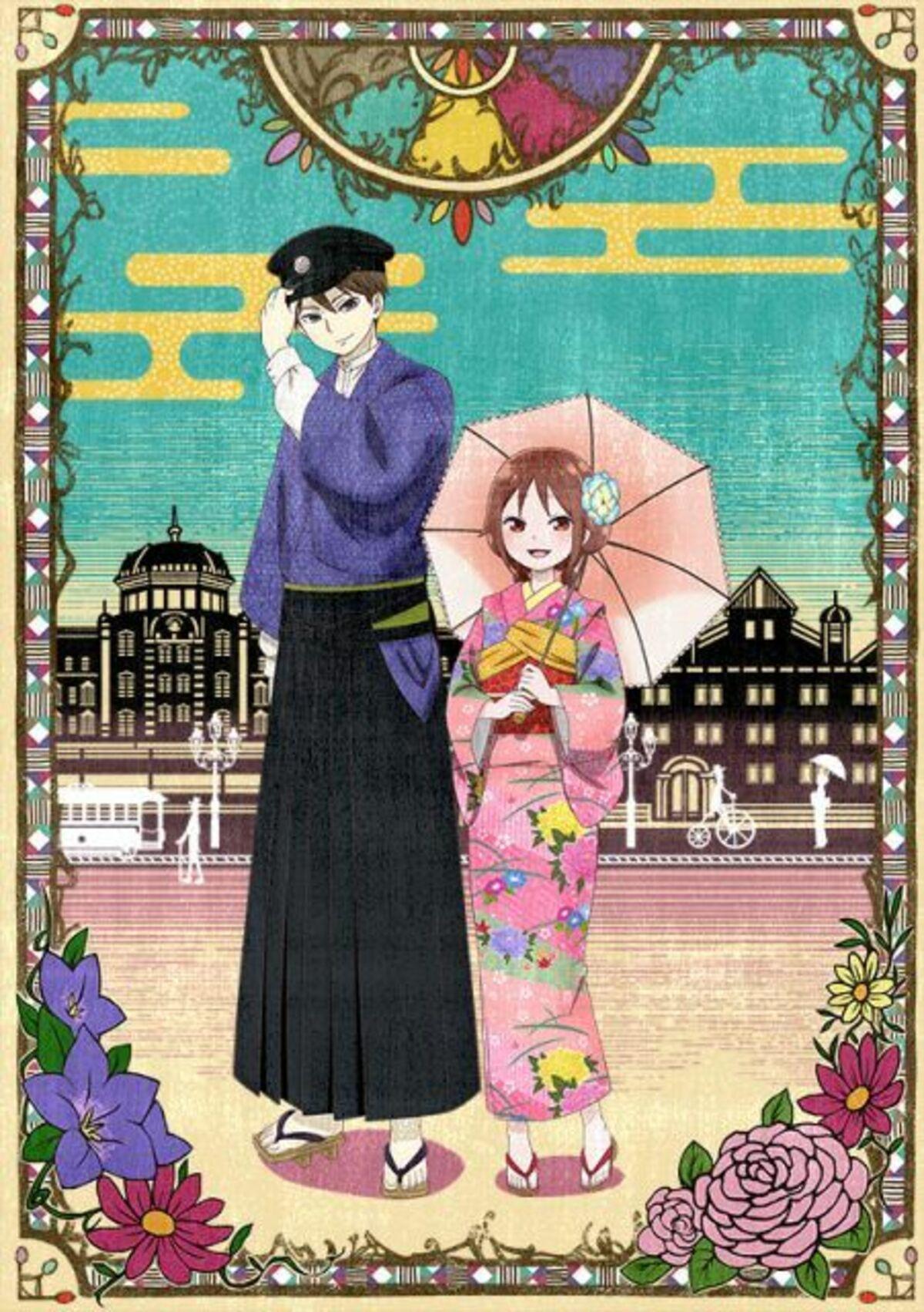 Анонсировано аниме «Сказка о девушке эпохи Тайсё»