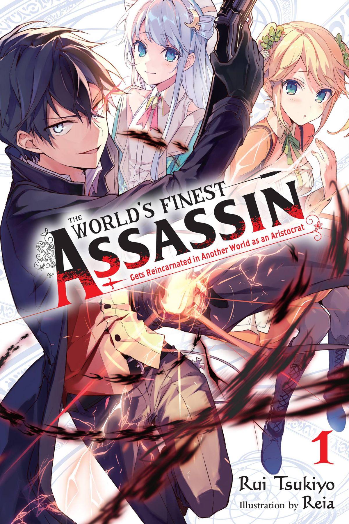 «Лучший в мире ассасин, переродившийся в другом мире как аристократ»  получит аниме-адаптацию