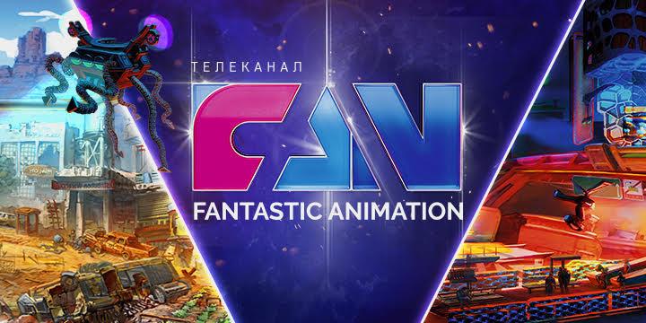 Телеканал FAN примет участие в фестивале ComicCon в Петербурге