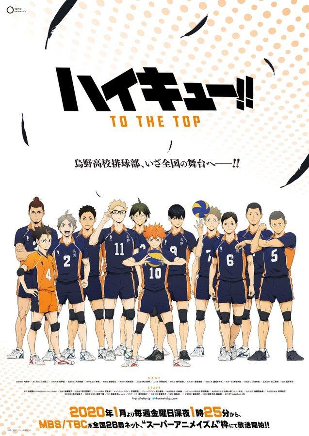 Представлен новый постер четвертого сезона сериала «Волейбол!!»