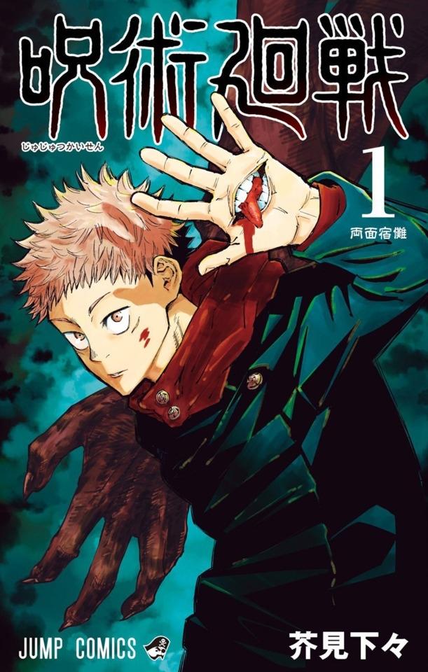 Анонсирована аниме-адаптация манги «Магическая битва»