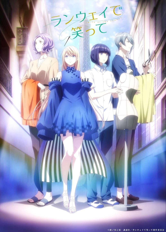 Представлен постер аниме-адаптации манги «Улыбайся на подиуме»