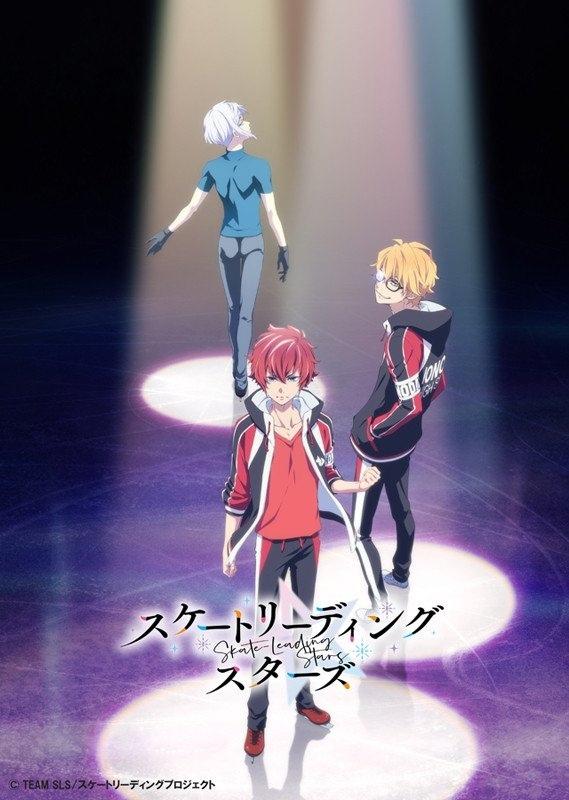 Анонсировано оригинальное аниме «Skate-Leading☆Stars»