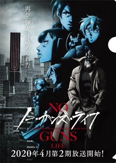 Представлен постер второго сезона аниме «Жизнь без оружия»