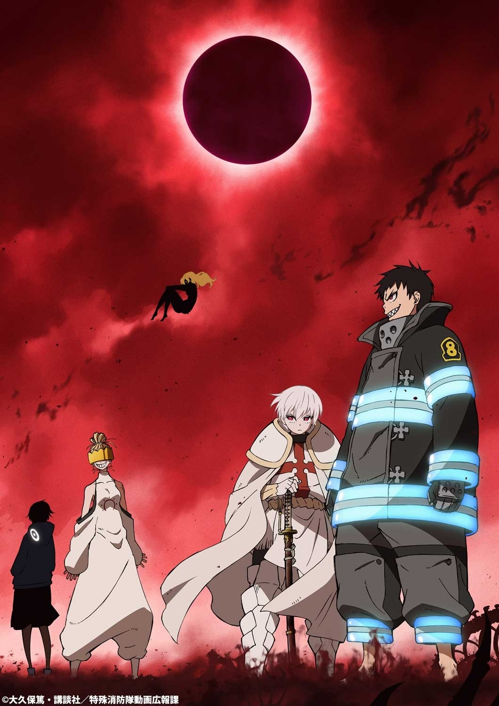 Анонсировано продолжение аниме «Пламенная бригада пожарных»