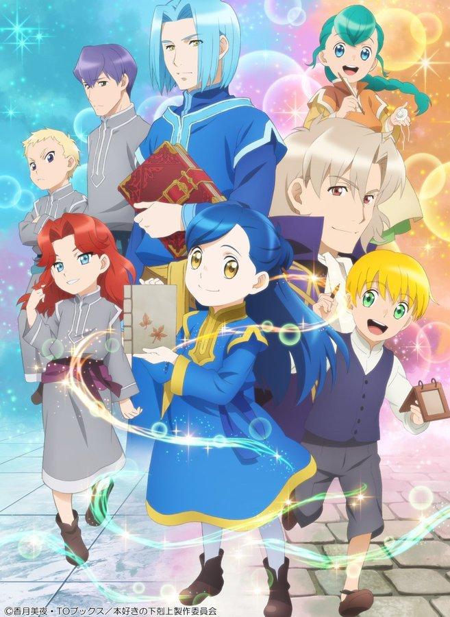 Новый постер второго сезона аниме «Власть книжного червя»