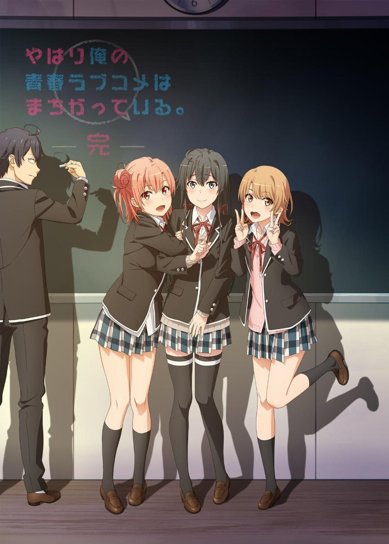 Представлен постер и новый трейлер третьего сезона аниме «Как и ожидалось, моя школьная романтическая жизнь не удалась»